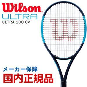 「特典プレゼント」「2017新製品」Wilson ウイルソン 「ULTRA 100 CV ウルトラ100CV  WRT737320」硬式テニスラケット|sportsjapan