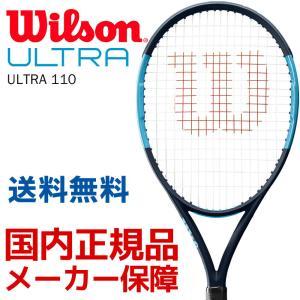 「特典プレゼント」ウイルソン Wilson 硬式テニスラケット  ULTRA 110 ウルトラ110  WRT737720 『即日出荷』|sportsjapan