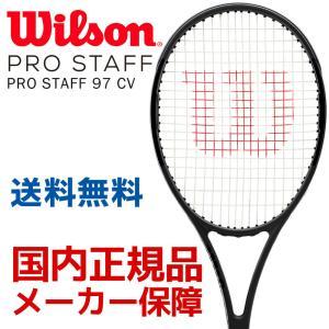 「グリップテーププレゼント」「2017新製品」Wilson ウィルソン 「PRO STAFF 97 CV プロスタッフ97 CV  WRT739120」硬式テニスラケット|sportsjapan