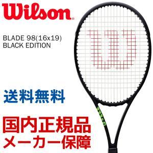ウイルソン Wilson テニス硬式テニスラケット  BLADE 98 16x19 CV BLACK EDTION ブレード 98CV ブラックエディション WRT740720|sportsjapan