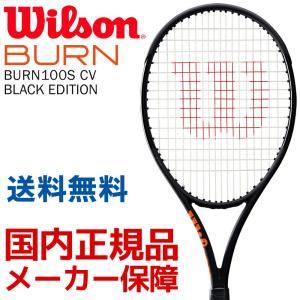 「特典プレゼント」ウイルソン Wilson テニス硬式テニスラケット  BURN 100S CV BLACK EDITION バーン 100S CV ブラックエディション WRT740820『即日出荷』|sportsjapan