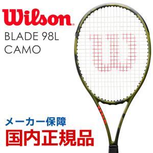 ウイルソン Wilson テニス硬式テニスラケット  BLADE 98L CAMO  ブレード 98L カモフラージュ  WRT741320|sportsjapan