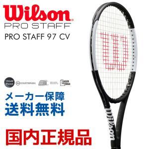「グリップ3本プレゼント」ウイルソン Wilson テニス硬式テニスラケット  プロスタッフ 97 CV  PRO STAFF 97 CV WRT741820|sportsjapan