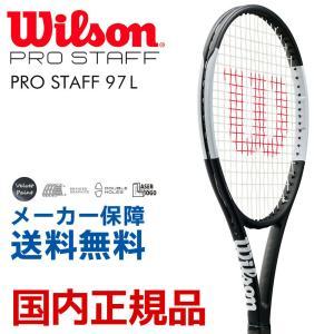 「グリップ3本プレゼント」ウイルソン Wilson テニス硬式テニスラケット  プロスタッフ 97 L  PRO STAFF 97L WRT741920|sportsjapan