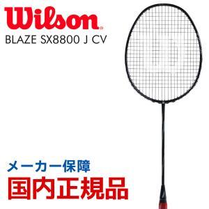 ウイルソン Wilson バドミントンラケット BLAZE SX 8800 J CV ブレイズSX 8800 J カウンターヴェイル  WRT8826202|sportsjapan