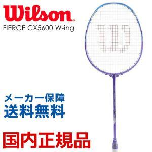 ウイルソン Wilson バドミントンバドミントンラケット  FIERCE CX5600 W-ing フィアース CX5600 ウイング WRT8871202|sportsjapan