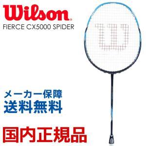 ウイルソン Wilson バドミントンバドミントンラケット  FIERCE CX5000 SPIDER フィアース CX5000 スパイダー WRT8872202|sportsjapan