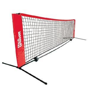 Wilson ウイルソン Starter スターター テニスネット 5.5m WRZ2590|sportsjapan