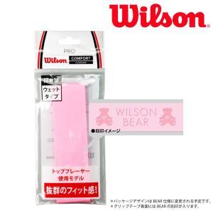 ウイルソン Wilson テニスグリップテープ  PRO OVERGRIP BEAR PINK 1PK プロ オーバーグリップ WRZ4001BP『即日出荷』|sportsjapan