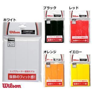 「新パッケージ」Wilson ウイルソン 「プロ・オーバーグリップ 3本入り  WRZ4020」オーバーグリップテープ|sportsjapan