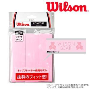 ウイルソン Wilson テニスグリップテープ  PRO OVERGRIP BEAR PINK 3PK プロ オーバーグリップ WRZ4020BP|sportsjapan