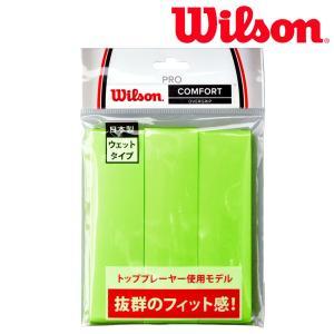 ウイルソン Wilson テニスグリップテープ  PRO OVERGRIP GREEN 3PK プロ オーバーグリップ WRZ4020GR|sportsjapan
