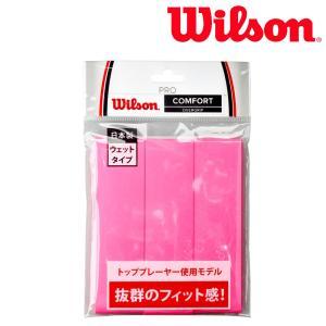 ウイルソン Wilson テニスグリップテープ  PRO OVERGRIP PINK 3PK プロ オーバーグリップ WRZ4020PK|sportsjapan