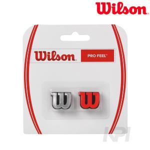 「2017モデル」Wilson ウイルソン 「PRO FEEL プロフィール レッド&シルバー WRZ537600」振動止め|sportsjapan