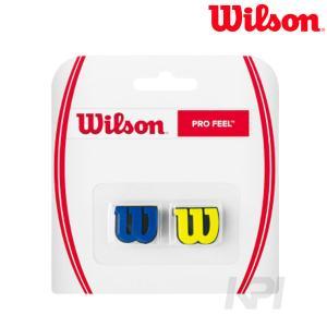 「2017新製品」Wilson ウイルソン 「PRO FEEL プロフィール ブルー&イエロー WRZ537700」振動止め|sportsjapan