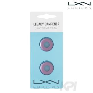 「2017新製品」ルキシロン LUXILON 「LEGACY DAMPENER(レガシーダンプナー) 2個入 WRZ539000」振動止め|sportsjapan