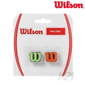「2017新製品」Wilson ウイルソン 「PRO FEEL プロフィール グリーン&オレンジ WRZ537600」振動止め|sportsjapan