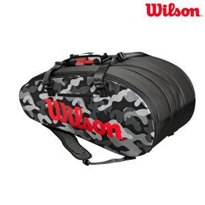ウイルソン Wilson テニスバッグ・ケース  SUPER TOUR CAMO Edition スーパーツアー カモフラージュ CAMOUFLAGE ラケットバッグWRZ831814『即日出荷』|sportsjapan