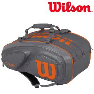 ウイルソン Wilson テニスバッグ・ケース  TOUR V 15 PACK WRZ841715 『即日出荷』|sportsjapan