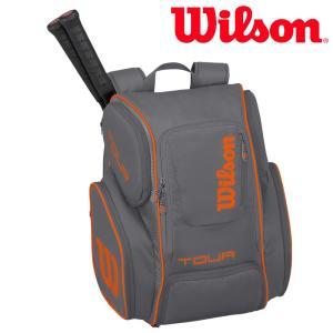 ウイルソン Wilson テニスバッグ・ケース  TOUR V BACKPACK LARGE WRZ841796 『即日出荷』|sportsjapan
