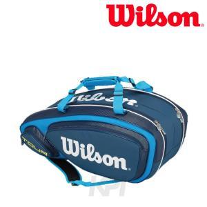 「2017モデル」Wilson ウイルソン 「TOUR V 9 PACK ツアー・ブイ・9パック ラケットバッグ WRZ843609」テニスバッグ「KPI」|sportsjapan