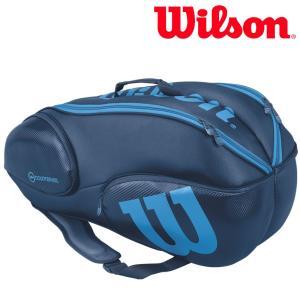 ウイルソン Wilson テニスバッグ・ケース  VANCOUVER 9 PACK WRZ843709 『即日出荷』|sportsjapan