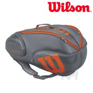 『即日出荷』「2017新製品」Wilson ウィルソン 「Vancouver 9Pack  GYOR WRZ844709」テニスバッグ|sportsjapan
