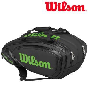 ウイルソン Wilson テニスバッグ・ケース  TOUR V 9 PACK WRZ847309 『即日出荷』|sportsjapan