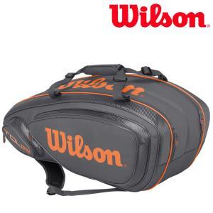 ウイルソン Wilson テニスバッグ・ケース  TOUR V 9 PACK WRZ847409 『即日出荷』|sportsjapan