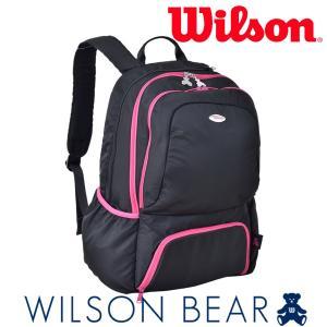 ウイルソン Wilson テニスバッグ・ケース  BEAR BACKPACK 12POCKETS ベアーバックパック12ポケット WRZ873896|sportsjapan