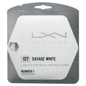 『即日出荷』 LUXILON(ルキシロン)「SAVAGE 127 (サベージ127)ホワイト 200mロール WRZ902200」硬式テニスストリング(ガット)KPI+|sportsjapan