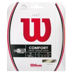 ウイルソン Wilson 硬式テニスストリング 「NXT 17 WRZ942900」|sportsjapan