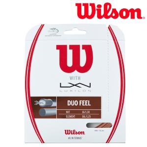ウイルソン Wilson テニスガット・ストリング  DUO FEEL デュオフィール ELEMENT 125 & NXT 16  WRZ949730|sportsjapan