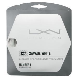 『即日出荷』 「■5張セット」LUXILON(ルキシロン)「SAVAGE 127 (サベージ127)ホワイト WRZ994400」硬式テニスストリングKPI+|sportsjapan