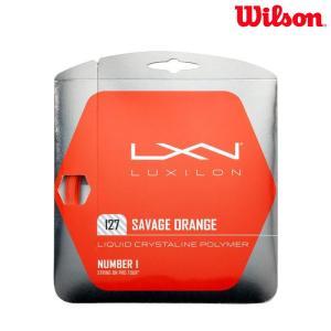 ルキシロン LUXILON テニスガット・ストリング  SAVAGE ORANGE 127  サベージ オレンジ 127  WRZ994510[ネコポス可]|sportsjapan
