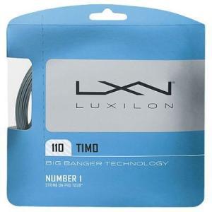 LUXILON(ルキシロン)【TIMO110/117(ティモ 110/117)】KPI+|sportsjapan