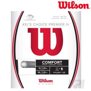 「2017新製品」Wilson ウイルソン 「Kei's Choice Premier III  ケイズチョイスプレミア3  WRZ999720」硬式テニスストリング ガット|sportsjapan
