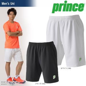 テニスウェア ユニセックス プリンス Prince ハーフパンツ WU8203 2018SS 即日出荷|sportsjapan