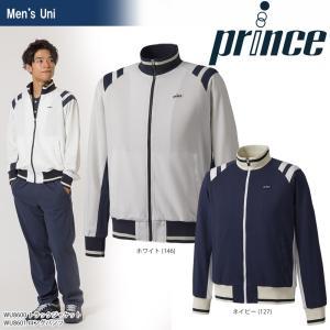 プリンス Prince テニスウェア ユニセックス トラックジャケット WU8600 2018SS 『即日出荷』|sportsjapan