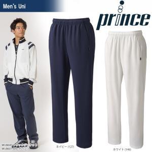 テニスウェア ユニセックス プリンス Prince ロングパンツ WU8601 2018SS 即日出荷|sportsjapan