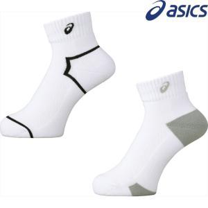 アシックス asics マルチSPウェア ユニセックス 2足組ソックス13 XAS163-01 2018SS|sportsjapan