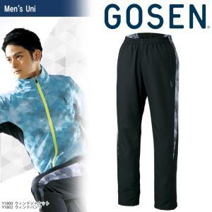 ゴーセン GOSEN テニスウェア ユニセックス ウィンドパンツ Y1802 2018SS|sportsjapan