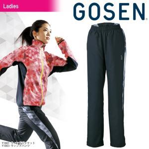 ゴーセン GOSEN テニスウェア レディース ウィンドパンツ Y1803 2018SS sportsjapan