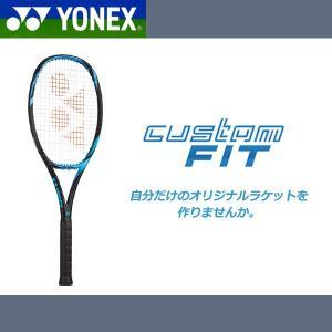 「オウンネーム加工あり」ヨネックス YONEX カスタムフィット工賃 yonex-customFIT-own sportsjapan