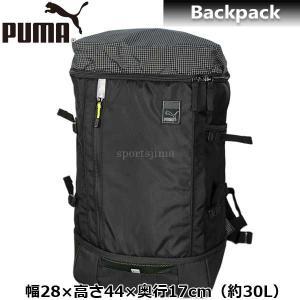 PUMA プーマ バッグ Backpack バックパック 074576 01 ブラック|sportsjima