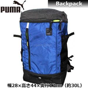 PUMA プーマ バッグ Backpack バックパック 074576 02 トゥルーブルー|sportsjima