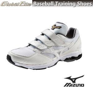 MIZUNO ミズノ 野球トレーニングシューズ グローバルエリートラン ホワイト×ホワイト 11GN141101|sportsjima