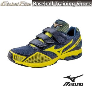MIZUNO ミズノ 野球トレーニングシューズ グローバルエリートラン ネイビー×イエロー 11GN141114|sportsjima