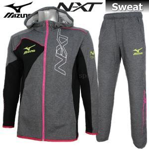 2017 スウェット 上下 メンズ MIZUNO ミズノ N-XT スウェット ジャケット パンツ 上下 32JC7560 32JD7560 05 グレー杢|sportsjima