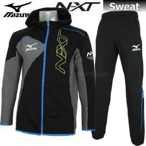 2017 スウェット 上下 メンズ MIZUNO ミズノ N-XT スウェット ジャケット パンツ 上下 32JC7560 32JD7560 09 ブラック|sportsjima